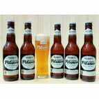 Cornish Pilsner Quintet & Branded Glass